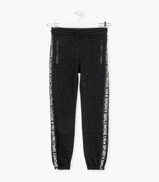 Silver detailing trousers in black.