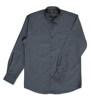 Long-sleeved shirt in grey.